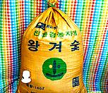 국산훈탄/왕겨숯100L_