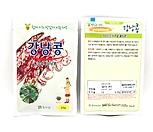 种子-009/얼룩강낭콩/동부팜/강낭콩/채소_