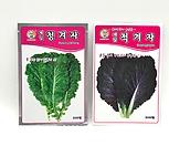 种子-022/청겨자/적겨자/제일종묘/겨자/채소_