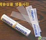 광분해접목테이프파라필름10CM*70CM美国정품_