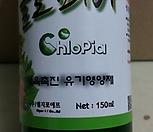 클로피아[생육촉진유기영양제작은병뚜겅한아에큰병가득히석해서식물에주면영양최고설명서참조]_