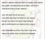 LithopsHallii'Sakkie'sgreen'할리'사키스green'10립_