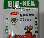 바이오넥스黄金50g/고급분말영양제BIO-NEX/미량요소함유액비/고급식물액상영양제/물에희석하여모든식물에사용하는종합영양제인고급원예비료_