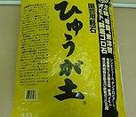 펄라이트-국산 원예용 1등급-2호-경량토양개량재