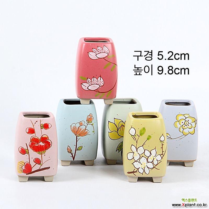 르메르꽃분8종 (다이카페 도,소매) 수제화분 인테리어화분