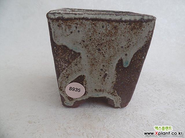 콩분8935