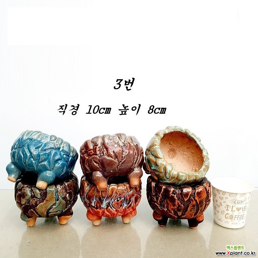 구들[빤딱이24종]/맥반석화분/행복한꽃그릇