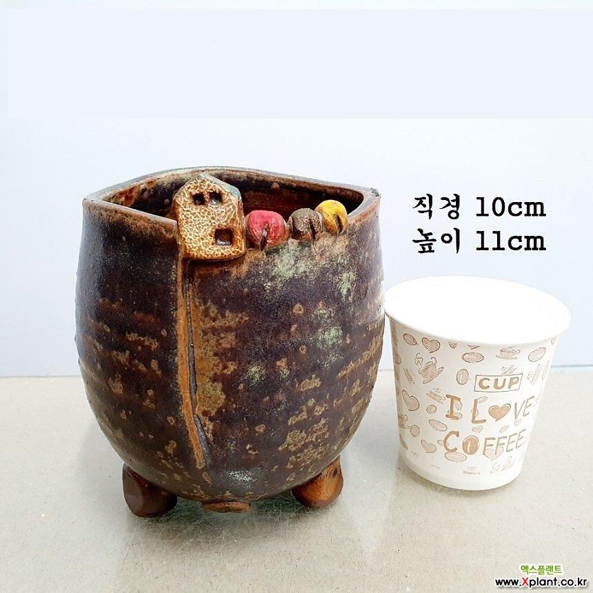 행복추[로얄3종]/도예작가분/국산수제물레화분/행복한꽃그릇
