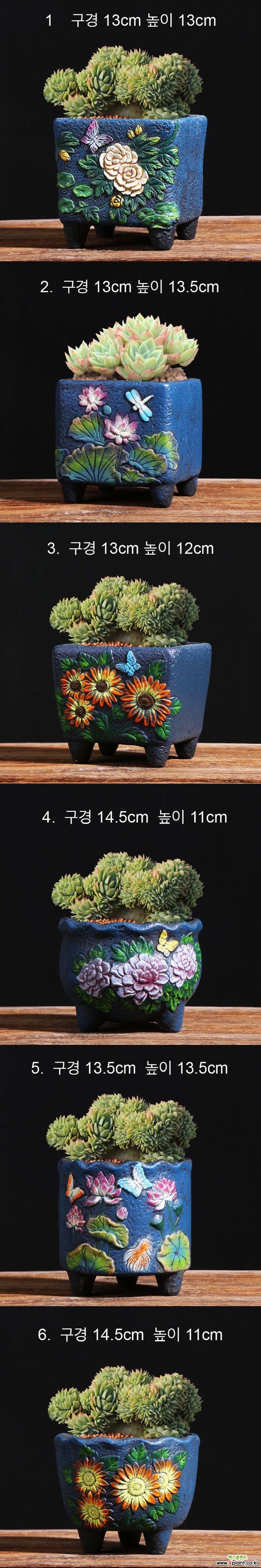 청나라수제꽃분 다육이수제꽃분 수제화분 인테리어화분 수제꽃분