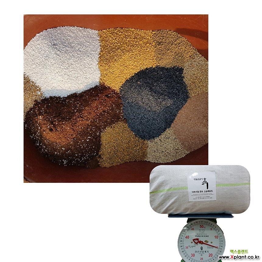 다육이흙 분갈이흙 10kg (무료배송 이벤트)