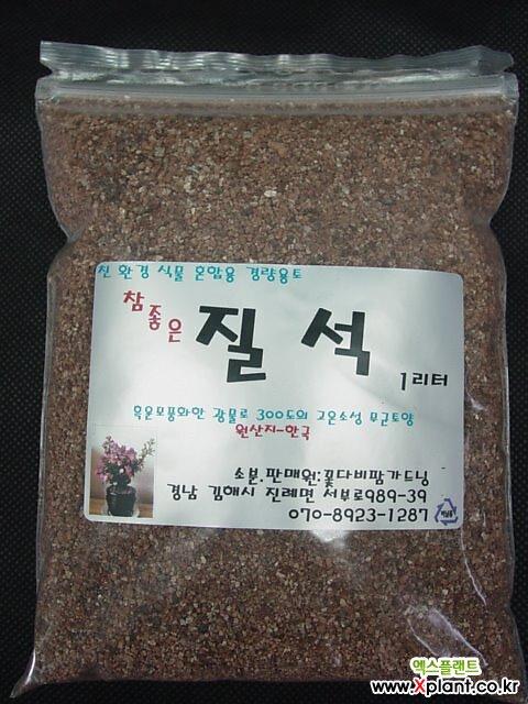 질석-국산 1등급-원예용-경량토양개량광물