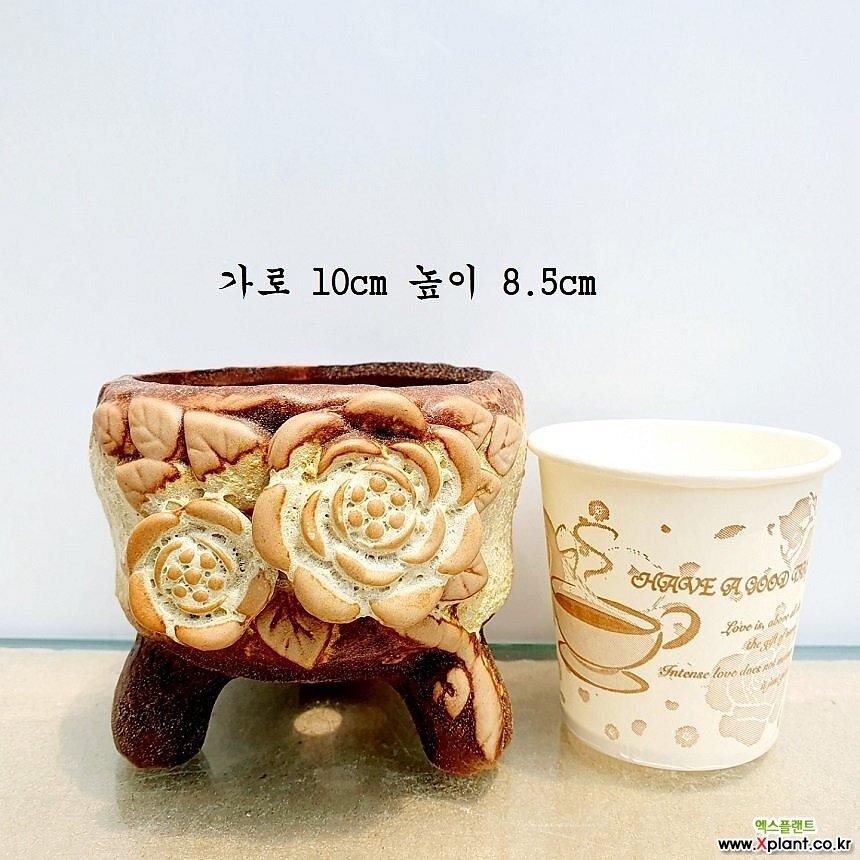 파스텔달구지[7]/행복한꽃그릇