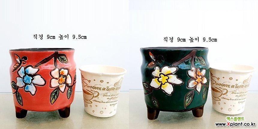 색동꽃잠[5]/행복한꽃그릇