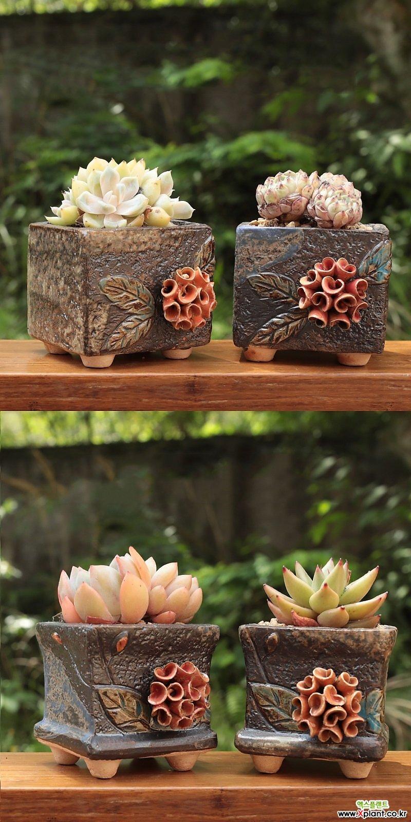 구들[코사지]/맥반석화분/행복한꽃그릇