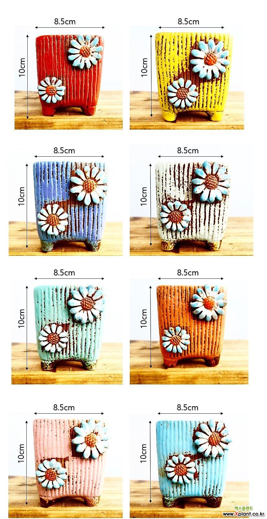 왈츠[3]/행복한꽃그릇