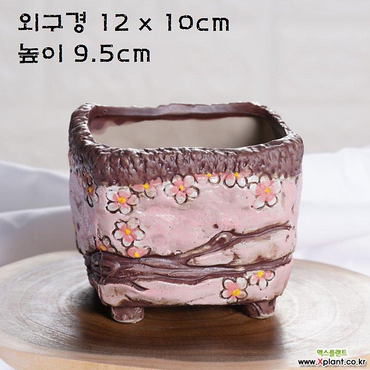 단미/행복한꽃그릇