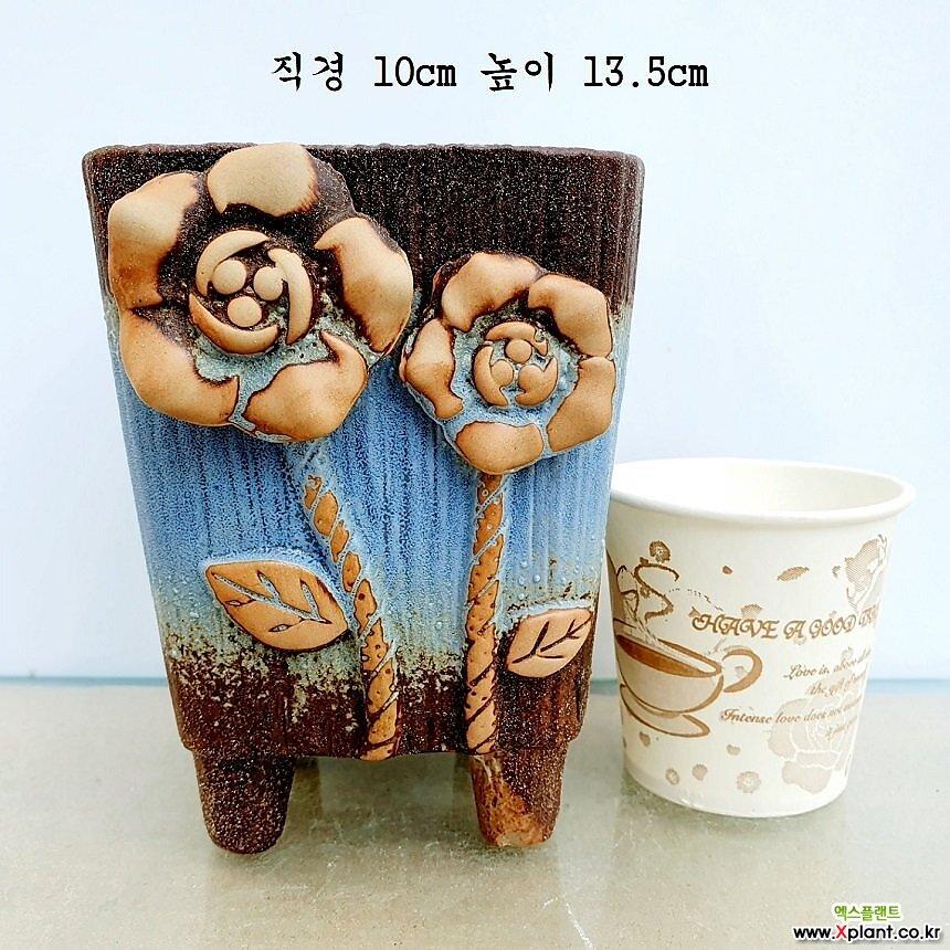 파스텔달구지[21]/행복한꽃그릇