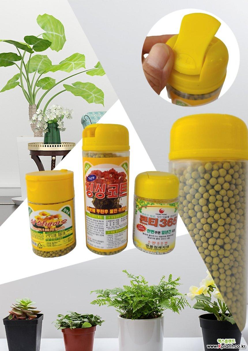 싱싱코트 식물종합영양제
