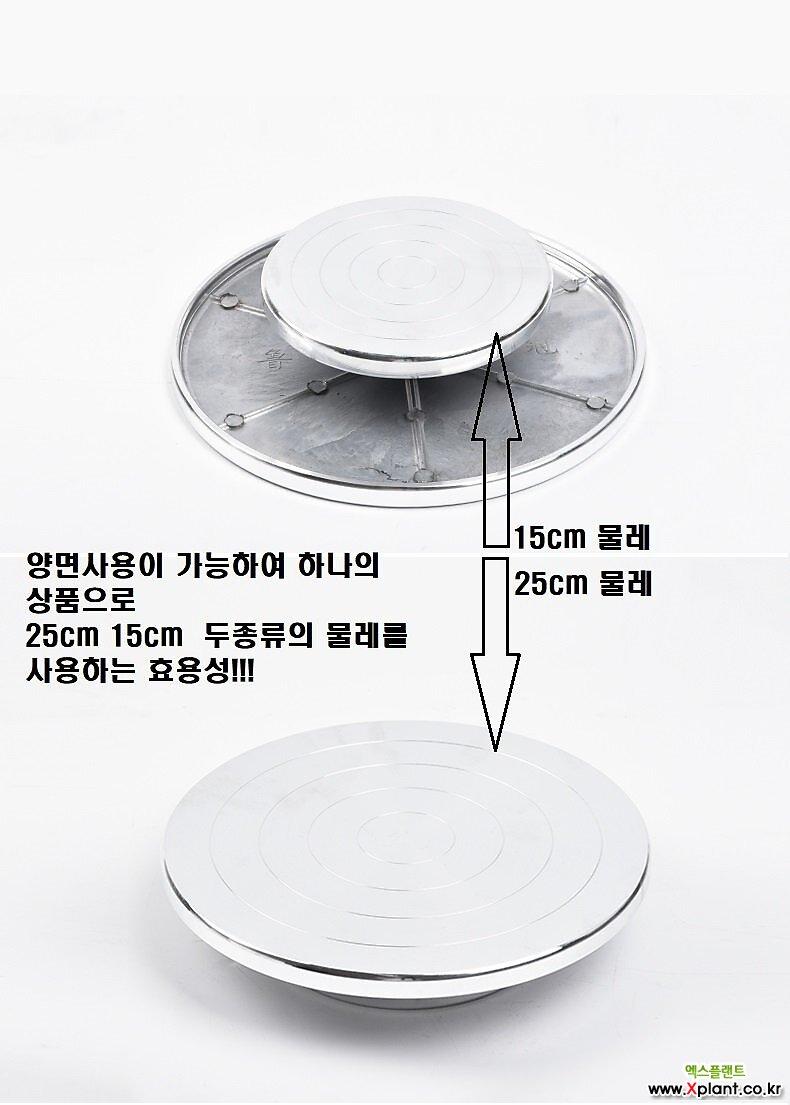 양면분갈이물레/돌림판/회전판/알루미늄합금/원예자재/행복한꽃그릇