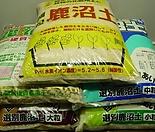 (무료배송)녹소토 17리터-특별품-초경길-1등급-국내유일수입