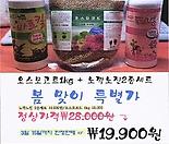 노깍노진2종+오스모코트(리필용)1kg-봄밪이 초특가행사