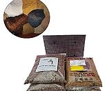 다육이 분갈이흙 3kg세트(세척마사/깔망/이름표)