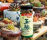 옥비 식물영양제 유기질 고형비료 600g