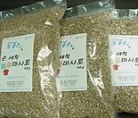 손세척 마사토4kg-손으로씻은 마사토-흙물이 없습니다