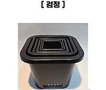 플라스틱 사각 화분 검정색
