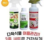 식물관리제 3종세트 (바로킬,클린팡,다키움250ml)
