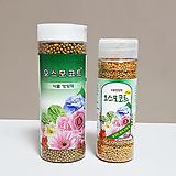알영양제-오스모코트 /싱싱코트/s코트/알비료/영양제/식물영양제 