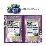 블루베리용 황제영양제250g 500g♥최첨단 완효성 비료♥블루베리 영양제 식물영양제|