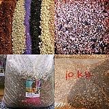[15kg] 다육이흙/배합토/분갈이흙