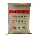 세척마사토 대용량 소립