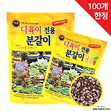 특가 다육이흙 6리터 3개 + 세척마사토 5kg(소립)