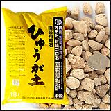 휴가토 난석 -중립 2L (화분 분갈이 흙)