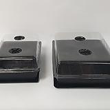 온실커버 삽목상자(2호/4호용) 미니온실 삽목투명커버