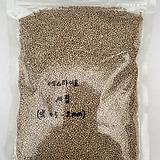 에스라이트 세립 800g (약0.5mm~2mm) 소포장 천연 광물 세라믹 용토 제올라이트 배양토/흙/자갈/모래