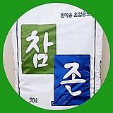 아룬쿠스 개화주 특품 화분상품,크림같이 하얀 깃털 모양의 꽃