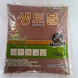 생토볼(대포장)/7.5kg 소립/중립(친환경 제품) 분갈이 화장토