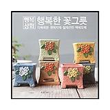 수제화분모모08다육화분 인테리어화분 다육이화분 행복상회 행복한꽃그릇 