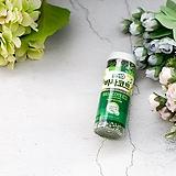 바사코트 식물영양제 알비료 250g|