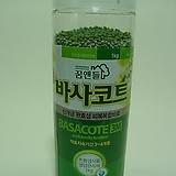 바사코트1kg(독일제/3-4개월용) 세계최고 다육 난초전용 완효성비툐
