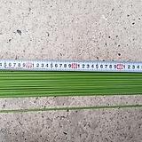 식물지지대50cm(10개)