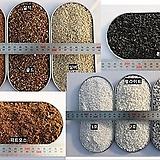 펄라이트,질석,훈탄,피트모스(분갈이,파종|