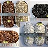 피트모스,질석,펄라이트,훈탄(분갈이,파종|