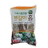 다육식물 전용 분갈이흙 1.5kg이상|