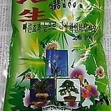 활생 식물영양제 효과만점상품|
