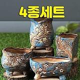 대박화분 세트특판 105-19