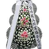 근조화환3단 장례식장배송 - 조의화환 전국꽃배달서비스|